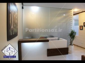 Partitionsaz-G_25