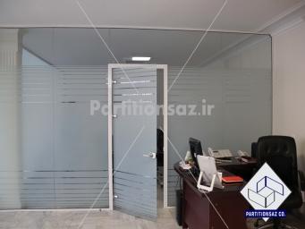 Partitionsaz-G_27
