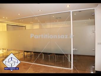 Partitionsaz-G_29
