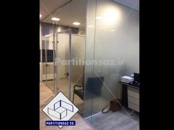 Partitionsaz-G_45