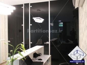 Partitionsaz-G_51
