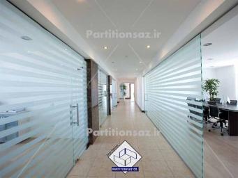 Partitionsaz-G_6