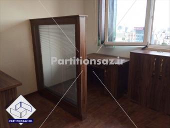 Partitionsaz-D_100