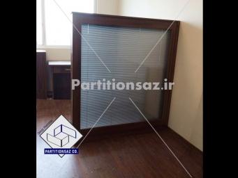 Partitionsaz-D_101