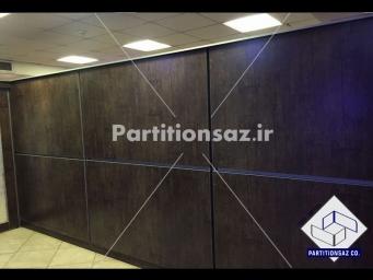 Partitionsaz-D_103