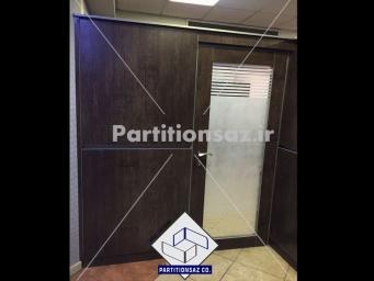 Partitionsaz-D_104
