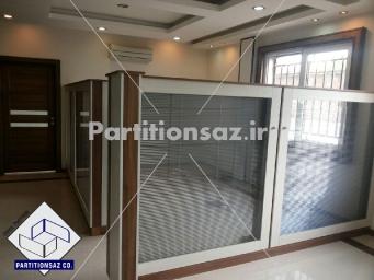 Partitionsaz-D_105