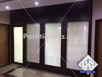 Partitionsaz-D_108