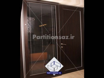 Partitionsaz-D_12