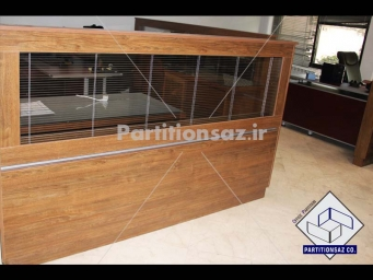 Partitionsaz-D_40