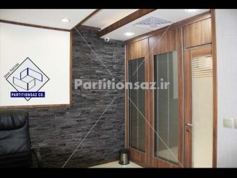 Partitionsaz-D_43