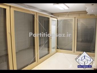 Partitionsaz-D_78