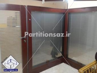 Partitionsaz-D_80