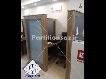 Partitionsaz-D_84