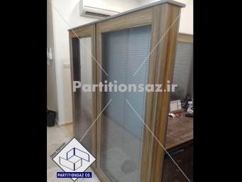 Partitionsaz-D_86