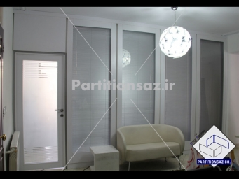 Partitionsaz-D_97