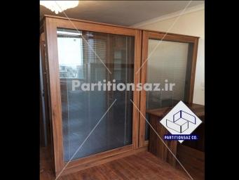 Partitionsaz-D_99