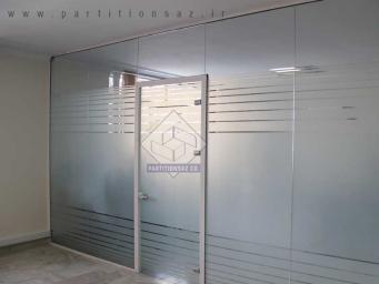 Partitionsaz-G_97