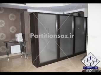 Partitionsaz-T_15